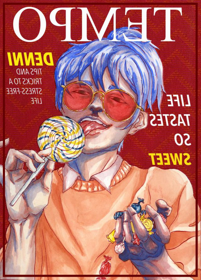 This is a mock magazine cover illustrated 通过 Leah.